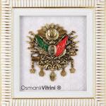 18 cm x 20 cm Beyaz Sarı Renk Osmanlı Tuğrası