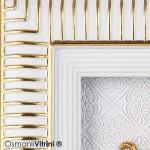 18 cm x 20 cm Beyaz Sarı Renk Osmanlı Tuğrası Çerçevesi