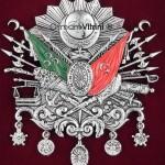 18 cm x 20 cm Gümüş Renk Osmanlı Arması