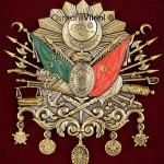 18 cm x 20 cm Sarı Renk Osmanlı Arması