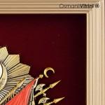 18 cm x 20 cm Sarı Renk Osmanlı Tuğrası İç Çerçevesi