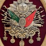 23 cm x 30 cm Oval Sarı Renk Osmanlı Arması