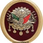 23 cm x 30 cm Oval Sarı Renk Osmanlı Tuğrası