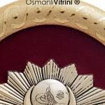 23 cm x 30 cm Oval Sarı Renk Osmanlı Arması Çerçevesi