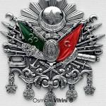 29 cm x 33 cm Beyaz Gümüş Renk Osmanlı Arması