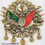 29 cm x 33 cm Beyaz Sarı Renk Osmanlı Arması