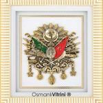 29 cm x 33 cm Beyaz Sarı Renk Osmanlı Tuğrası