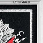 29 cm x 33 cm Gümüş Renk Osmanlı Tuğrası İç Çerçevesi
