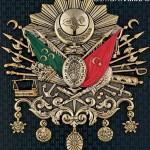 29 cm x 33 cm Kahve Sarı Renk Osmanlı Arması