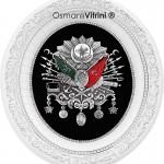 32 cm x 37 cm Oval Beyaz Gümüş Renk Osmanlı Tuğrası