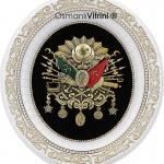 32 cm x 37 cm Oval Beyaz Sarı Renk Osmanlı Tuğrası