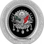 32 cm x 37 cm Oval Gümüş Renk Osmanlı Tuğrası