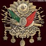 32 cm x 37 cm Oval Sarı Renk Osmanlı Arması