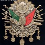 37 cm x 44 cm Oval Beyaz Sarı Renk Osmanlı Arması