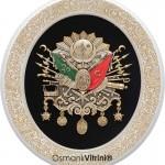 37 cm x 44 cm Oval Beyaz Sarı Renk Osmanlı Tuğrası
