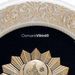 37 cm x 44 cm Oval Beyaz Sarı Renk Osmanlı Tuğrası Çerçevesi