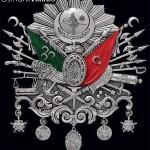 37 cm x 44 cm Oval Gümüş Renk Osmanlı Arması