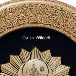 37 cm x 44 cm Oval Sarı Renk Osmanlı Tuğrası Çerçevesi