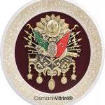 38 cm Çapında Yuvarlak Beyaz Sarı Renk Osmanlı Tuğrası