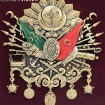 38 cm Çapında Yuvarlak Beyaz Sarı Renk Osmanlı Arması