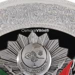 38 cm Çapında Yuvarlak Gümüş Renk Osmanlı Tuğrası Çerçevesi