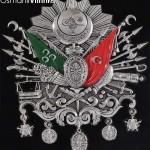 38 cm Çapında Yuvarlak Gümüş Renk Osmanlı Arması