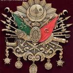 38 cm Çapında Yuvarlak Kahve Sarı Renk Osmanlı Arması