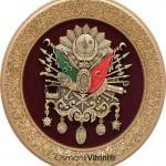 38 cm Çapında Yuvarlak Kahve Sarı Renk Osmanlı Tuğrası