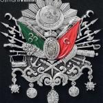 42 cm x 50 cm Gümüş Renk Osmanlı Arması