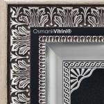 42 cm x 50 cm Gümüş Renk Osmanlı Tuğrası Çerçevesi