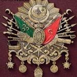 42 cm x 50 cm Sarı Renk Osmanlı Arması