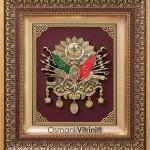 42 cm x 50 cm Kahve Sarı Renk Osmanlı Tuğrası