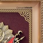42 cm x 50 cm Kahve Sarı Renk Osmanlı İç Çerçevesi