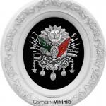 44 cm x 51 cm Oval Beyaz Gümüş Renk Osmanlı Tuğrası