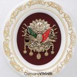 44 cm x 51 cm Oval Beyaz Sarı Renk Osmanlı Tuğrası