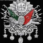 44 cm x 51 cm Oval Gümüş Renk Osmanlı Arması