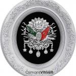 44 cm x 51 cm Oval Gümüş Renk Osmanlı Tuğrası
