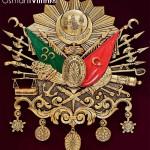 52 cm x 60 cm Oval Beyaz Sarı Renk Osmanlı Arması