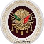 52 cm x 60 cm Oval Beyaz Sarı Renk Osmanlı Tuğrası