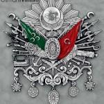 60 cm x 65 cm Beyaz Gümüş Renk Osmanlı Arması