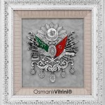 60 cm x 65 cm Beyaz Gümüş Renk Osmanlı Tuğrası