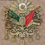 60 cm x 65 cm Beyaz Sarı Renk Osmanlı Arması