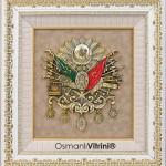 60 cm x 65 cm Beyaz Sarı Renk Osmanlı Tuğrası