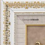 60 cm x 65 cm Beyaz Sarı Renk Osmanlı Tuğrası Çerçevesi