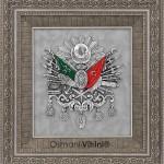 60 cm x 65 cm Gümüş Renk Osmanlı Tuğrası