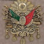 60 cm x 65 cm Kahve Sarı Renk Osmanlı Arması