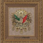 60 cm x 65 cm Kahve Sarı Renk Osmanlı Tuğrası