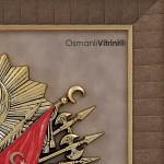 60 cm x 65 cm Kahve Sarı Renk Osmanlı Tuğrası İç Çerçevesi
