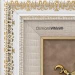 70 cm x 75 cm Beyaz Sarı Renk Osmanlı Tuğrası Çerçevesi
