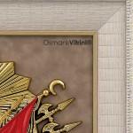 70 cm x 75 cm Beyaz Sarı Renk Osmanlı Tuğrası İç Çerçevesi
